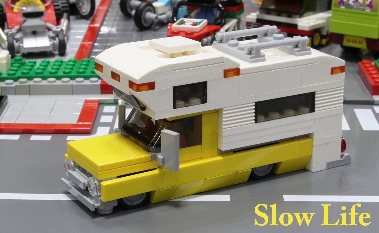 slowlifecamper_1.jpg