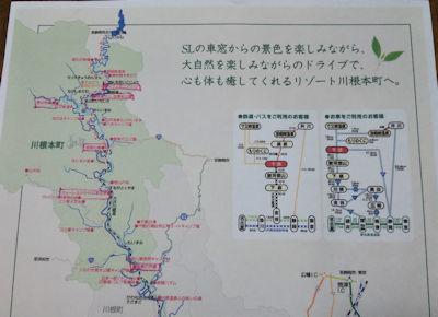 10/20 夢の吊り橋アクセスマップ