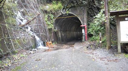 10/20 天子トンネル