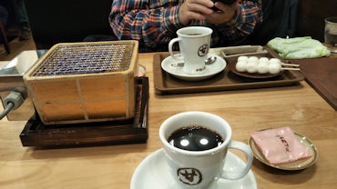 2/8 焼き網セットとコーヒー コメダ珈琲 おかげ庵