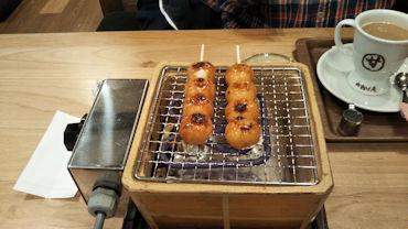 2/8 お醤油をつけて焼く コメダ珈琲 おかげ庵