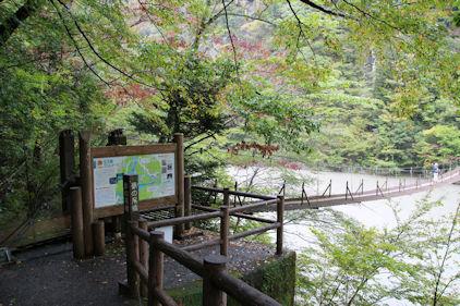 10/22 夢の吊り橋