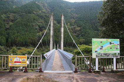 10/20 南アルプス接岨大吊り橋