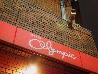 Bistro_Olympic_1912-202.jpg
