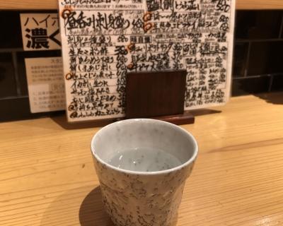Fujiko_1908-103.jpg