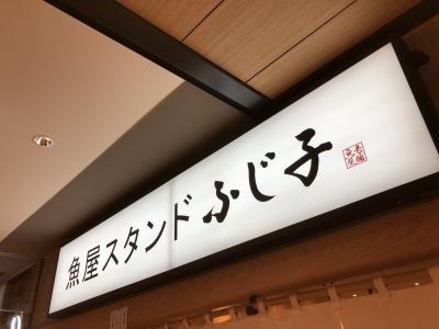 Fujiko_1908-110.jpg