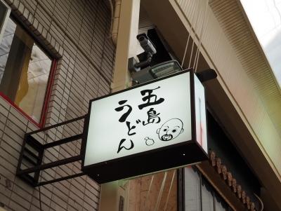 Goto_2001-102.jpg
