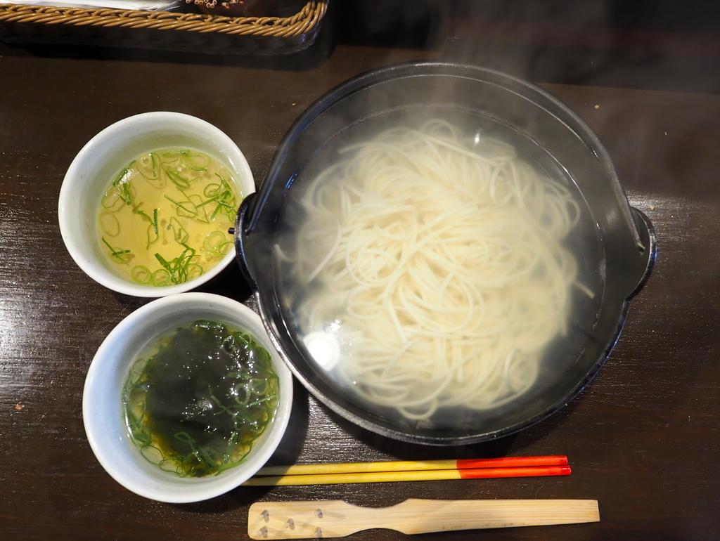 Goto_2001-105.jpg