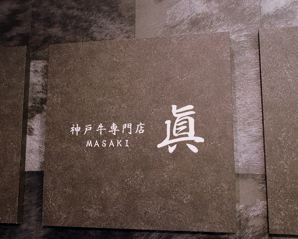 Masaki_1911-302.jpg