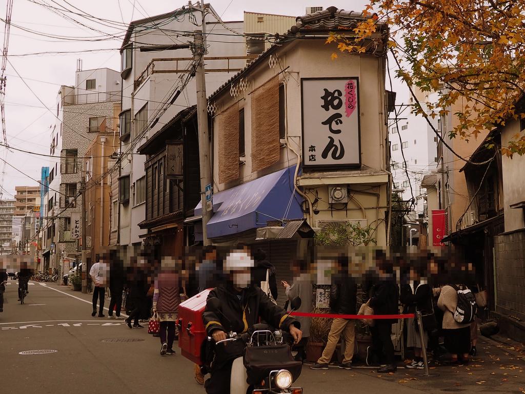 Sanku_1912-101.jpg