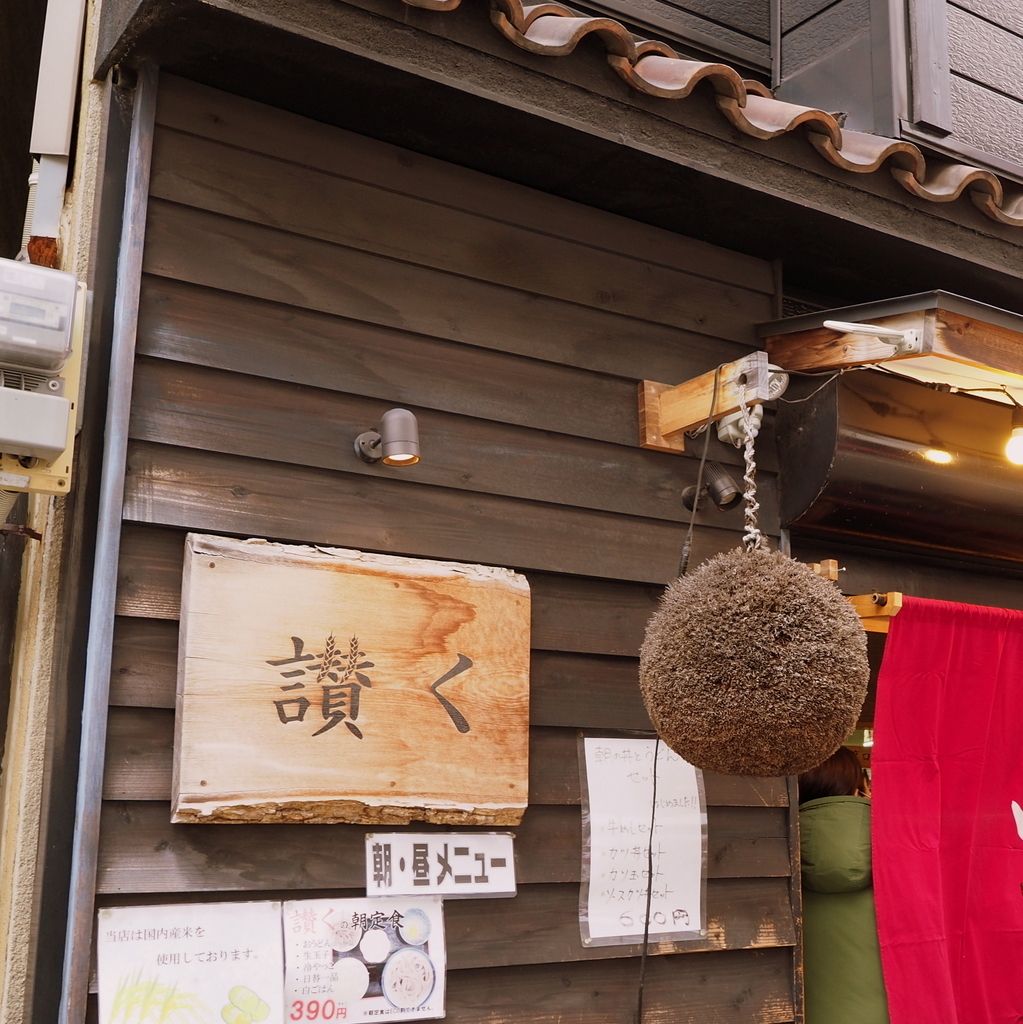 Sanku_1912-103.jpg