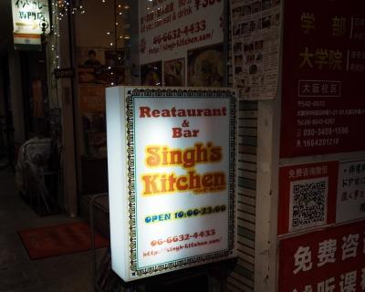 Singhs_Kitchen_1904-202.jpg