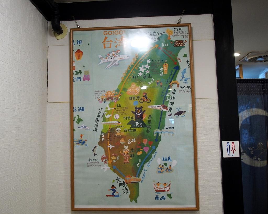 Taiwan_Tang_Bao_1910-102.jpg