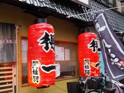 Tokuichi_2002-102.jpg