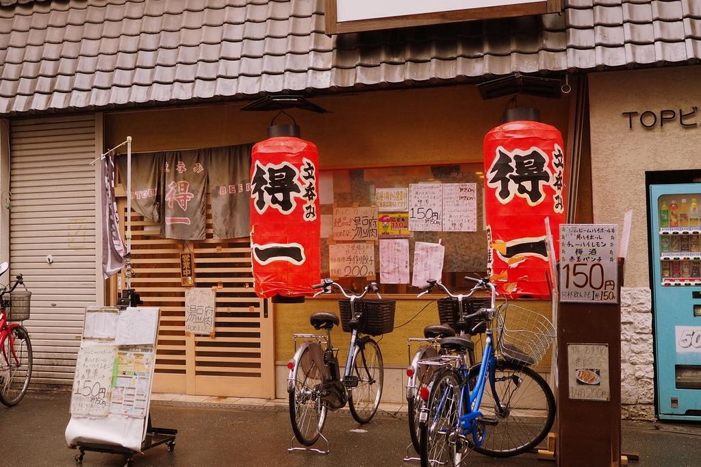 Tokuichi_2002-112.jpg