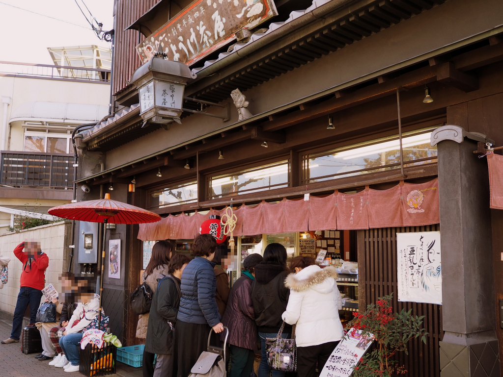 Toyouke_Chaya_1912-112.jpg