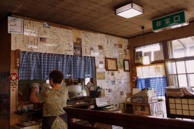 Unashin_1908-107.jpg