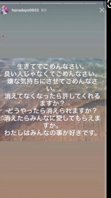 fc2blog_20200525173450d6d.jpg