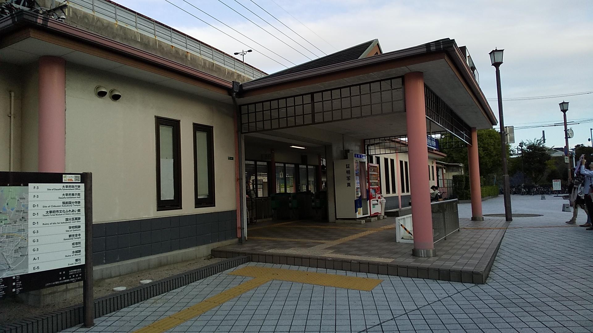 令和の里駅4