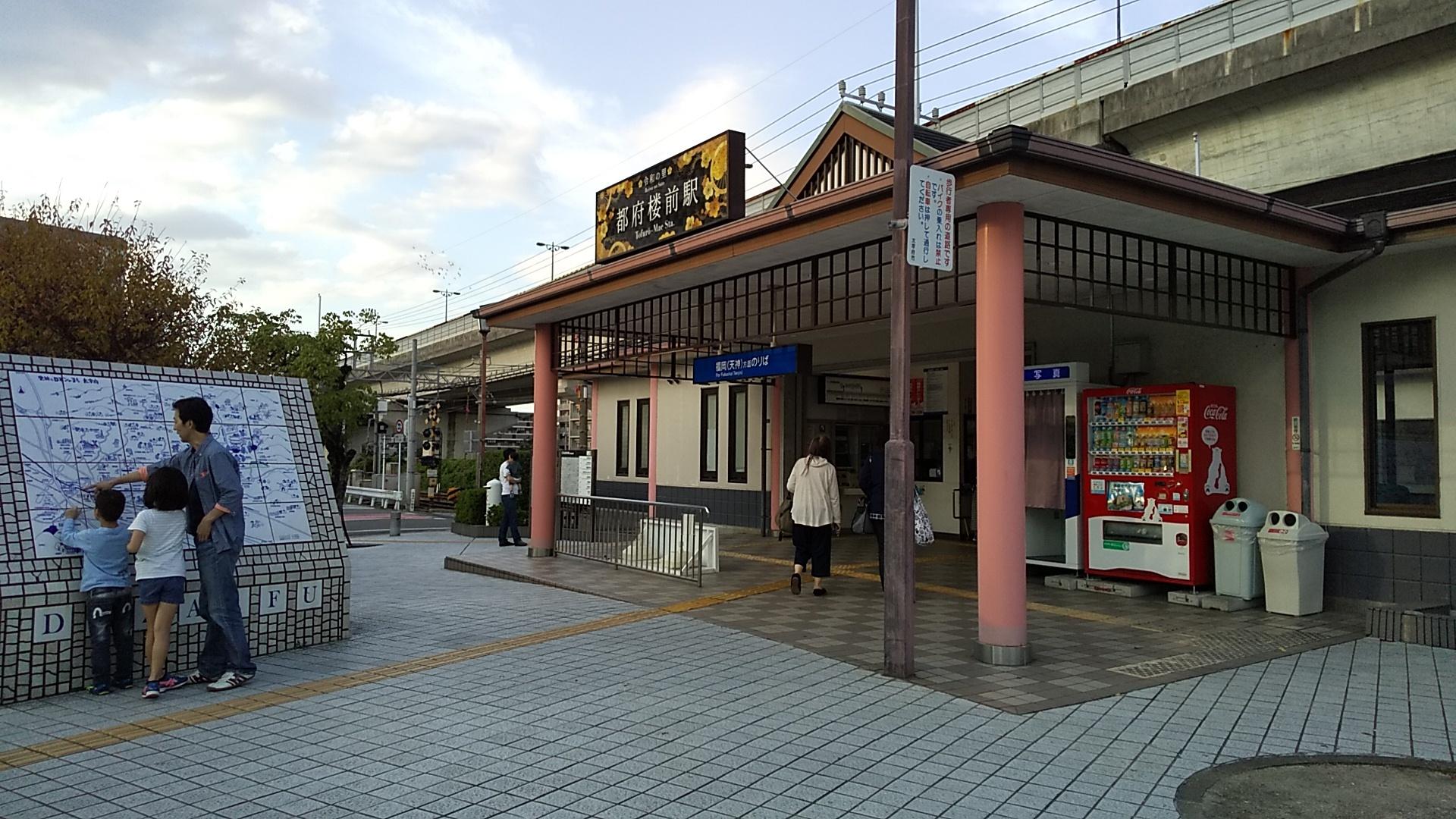 令和の里駅5