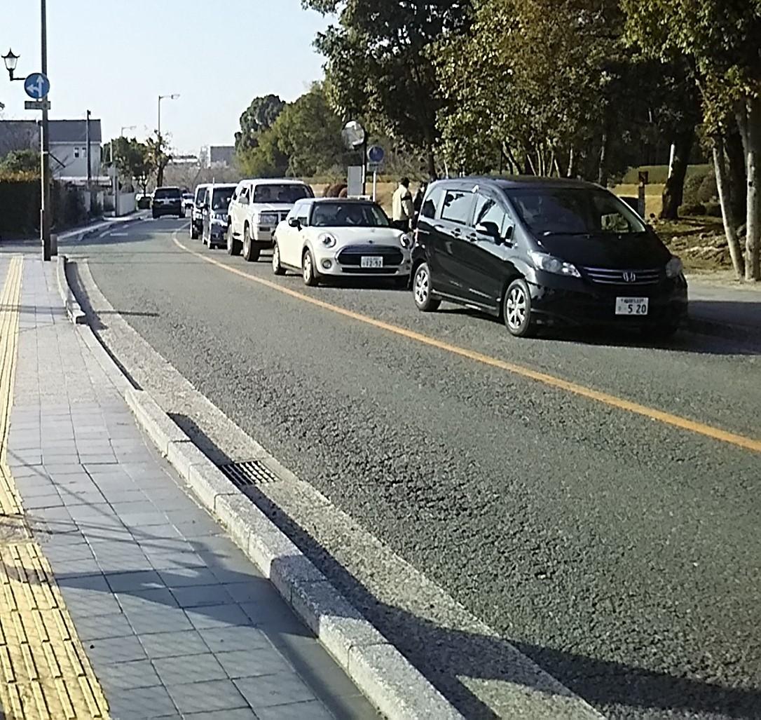政庁前渋滞2