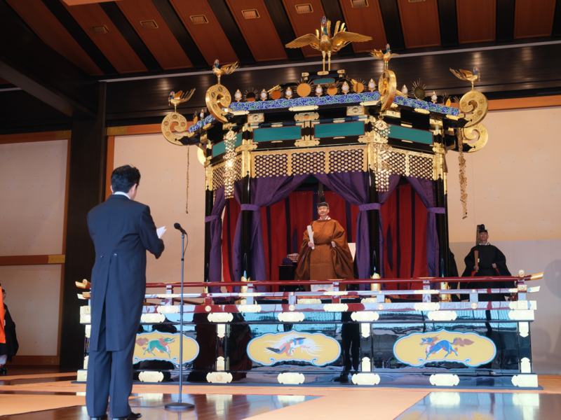 800px-Enthronement_Ceremony_of_Emperor_Naruhito.png