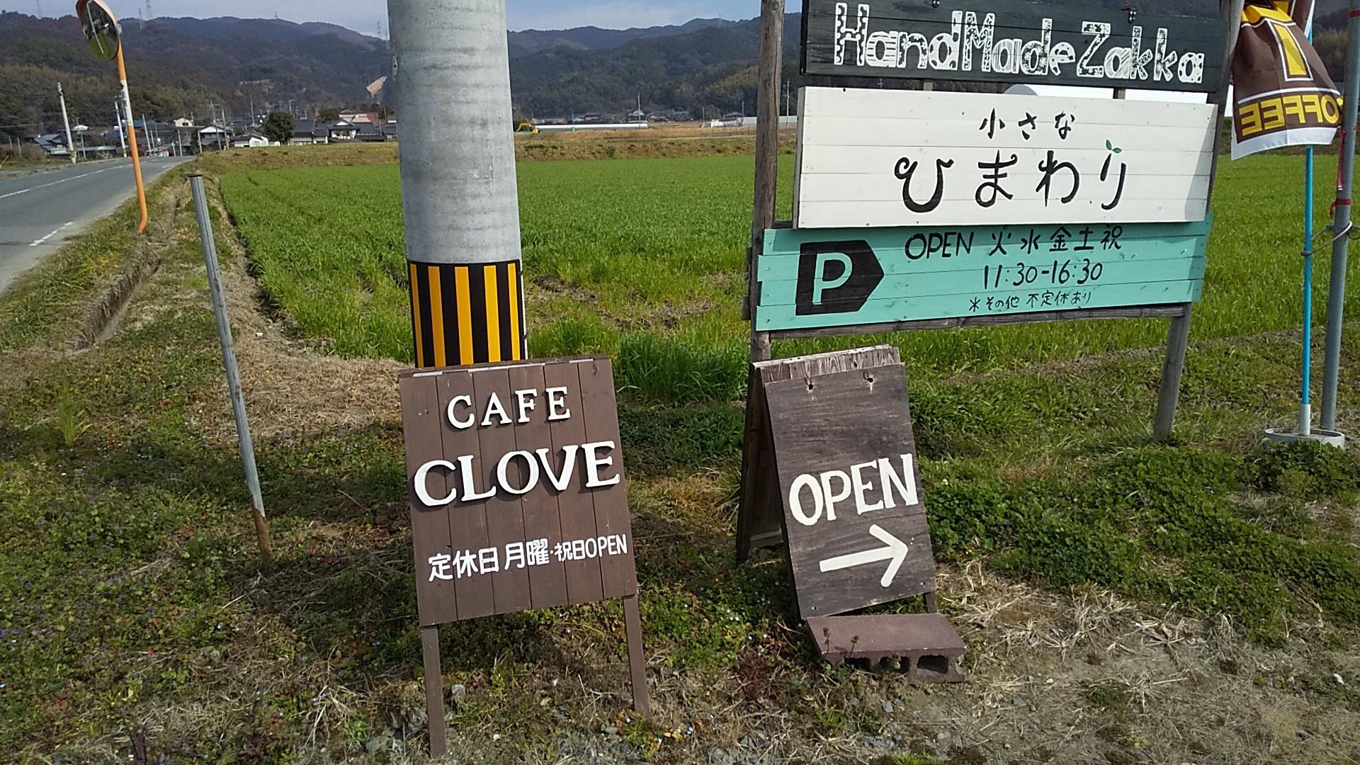 CLOVE3.jpg
