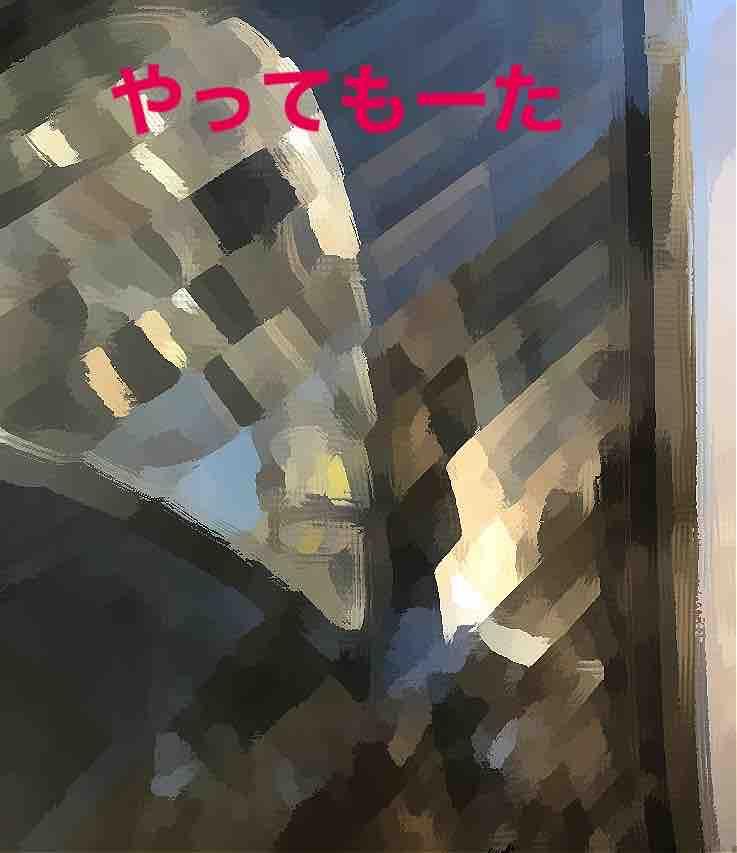 fc2blog_20191110104130440.jpg