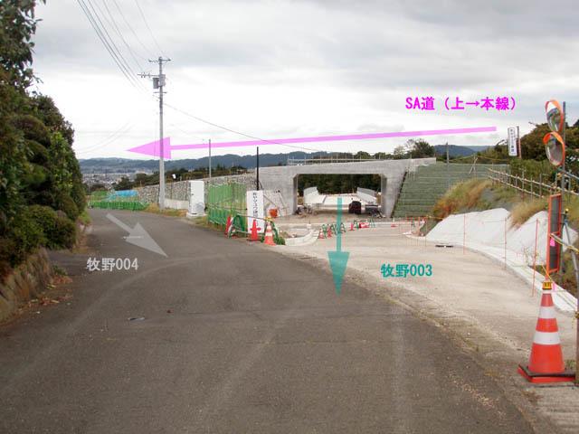 12_20191020040920a7a.jpg