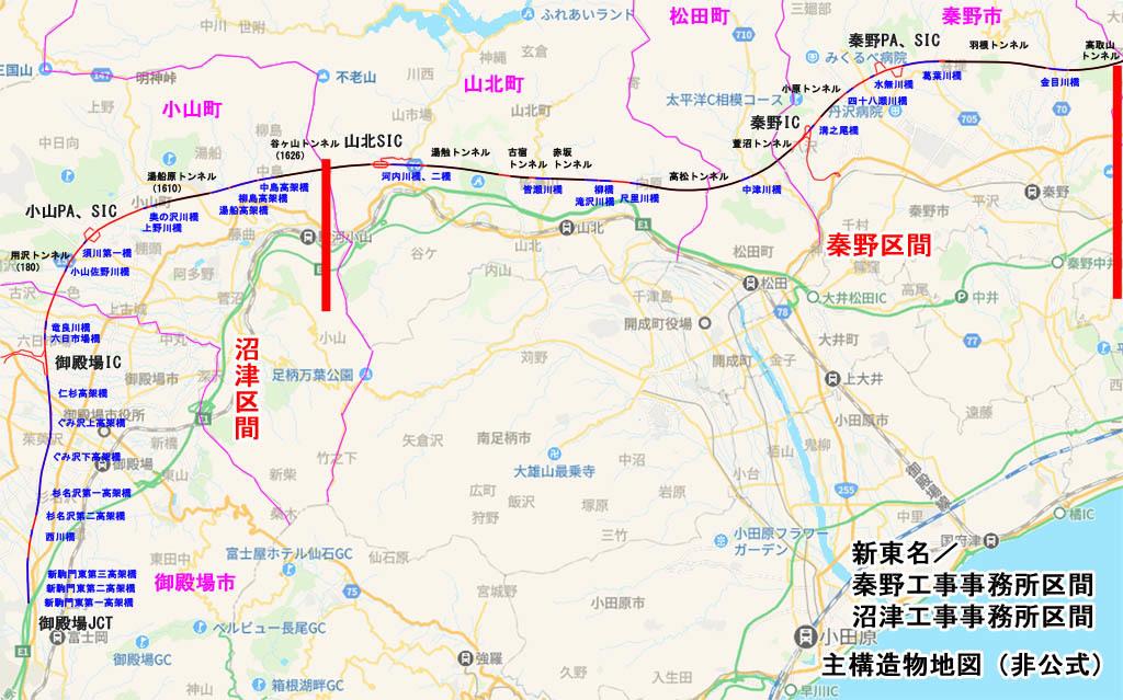 広域地図2