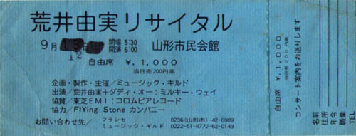 yuumin-1000.jpg