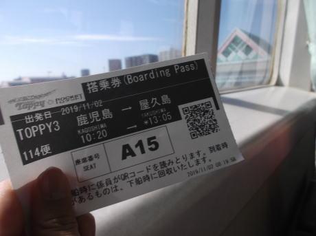 yaku04.jpg