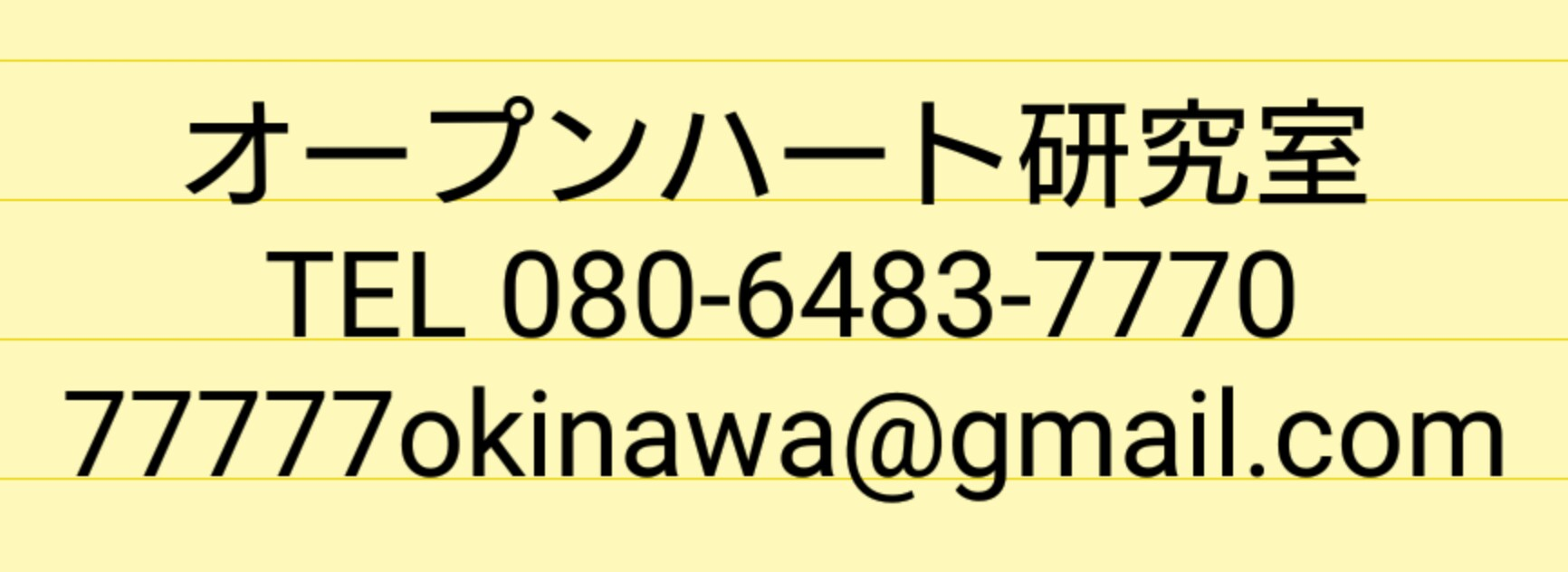 20200203205202e38.jpg