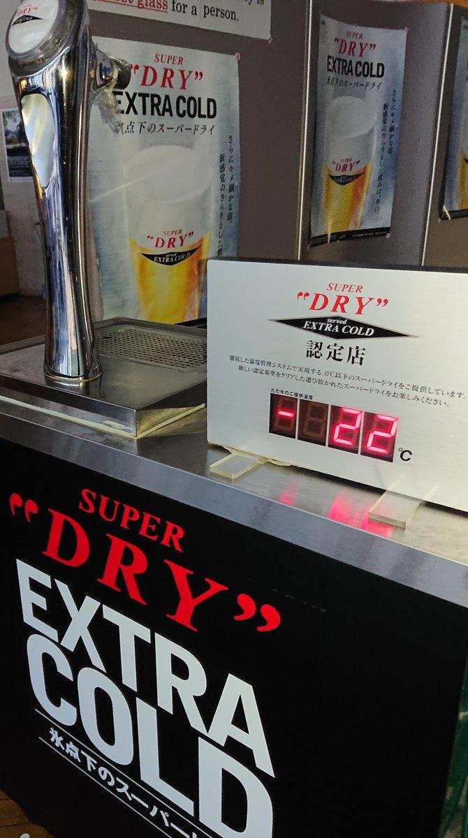 試飲ビール写真2