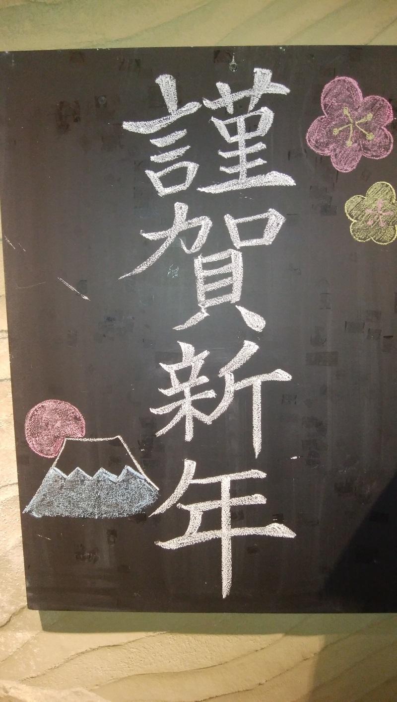 こじま忘年会IMG_20191226_191546