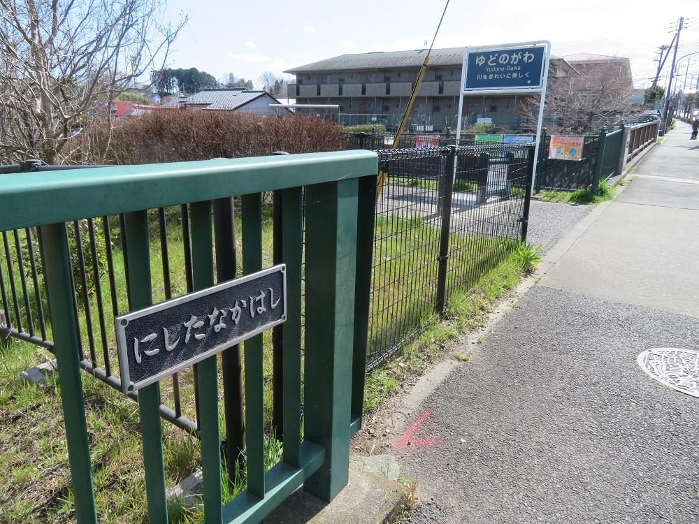 5両橋IMG_6996