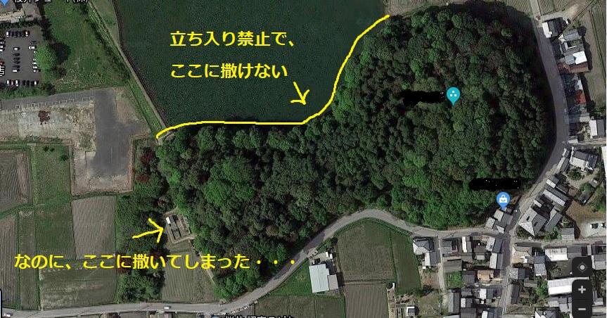 箸墓古墳ミッション3