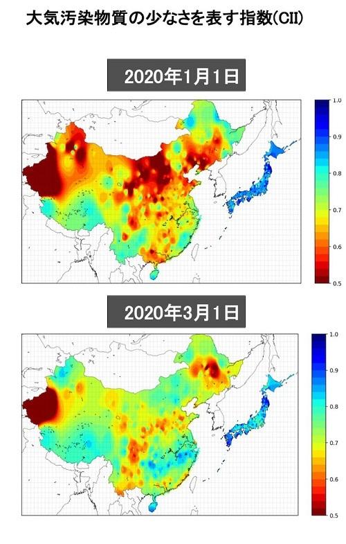コロナウイルスで中国の大気汚染改善2