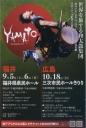 倭-YAMATO日本ツアー2020