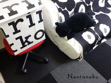 愛しいワンコの噛み跡の残った椅子