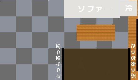 Nantonaku 介護用の部屋 タッチアップ