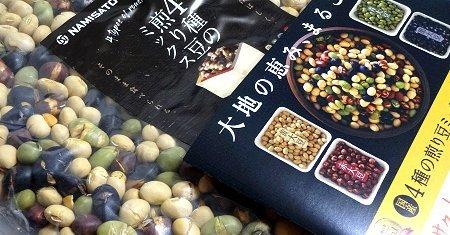 4種の煎り豆ミックスをおやつに。