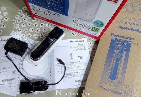 Nantonaku パナソニックの見守りカメラを買いました1