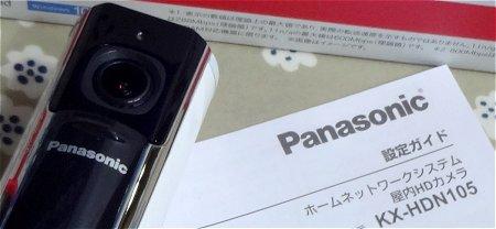 Panasonic 見守りカメラ