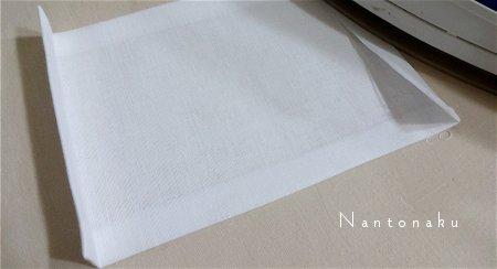 Nantonaku 裁ほう上手で職場マスク作成