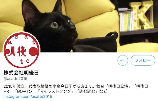 koizumi_i.jpg