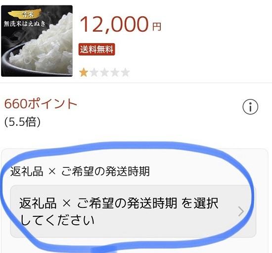fc2blog_20191214120939f09 (1)