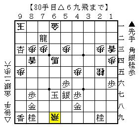 2020-01-12l.png