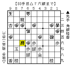 2020-01-12o.png