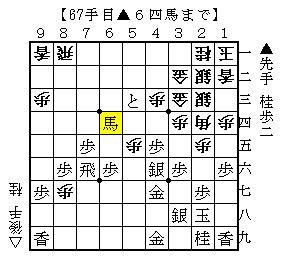 2020-01-19i_20200119192335b11.png